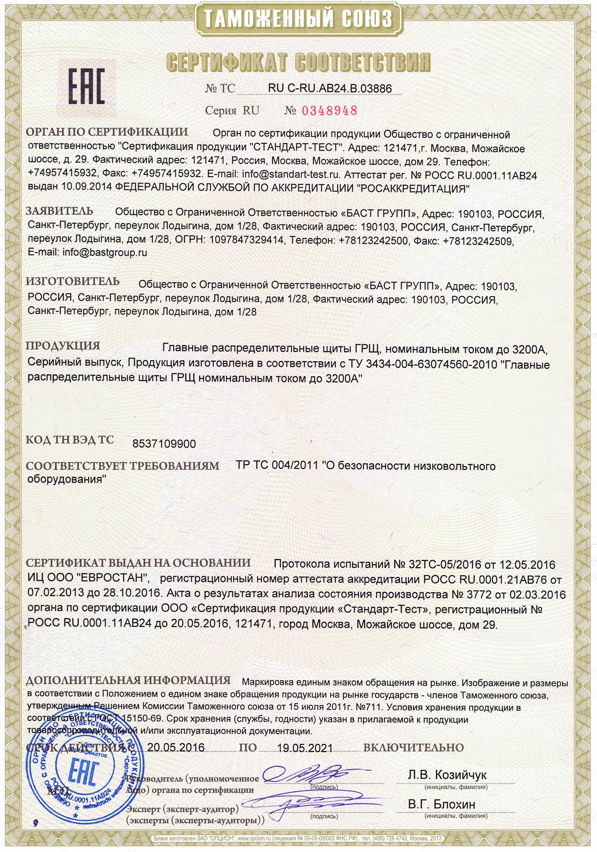 sertifikat-3200